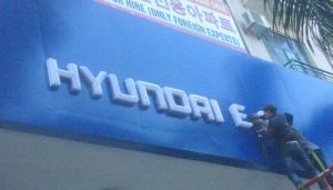 MAXB 2014 HUYNDAI