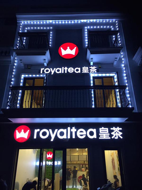 Biển quảng cáo Royaltea